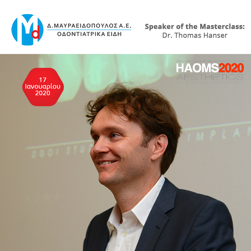 Masterclass στο HAOMS 2020 από την Δ. Μαυραειδόπουλος