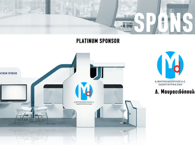HAOMS 2021: Platinum Sponsor